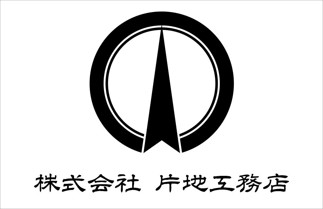 今回ご契約いただいた株式会社 片地工務店さまは、宮崎を代表する創業61年の老舗工務店です