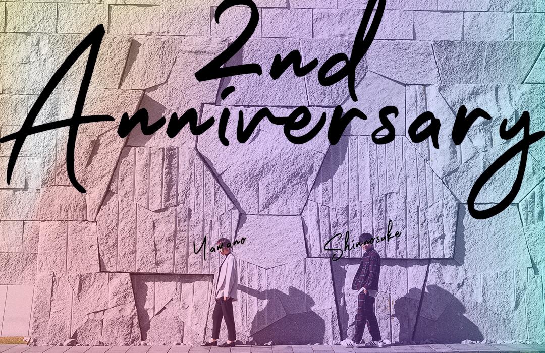 『PURPOSE』2周年記念!!